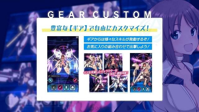 alice gear aegis game anime nhat ban chinh thuc mo tai 2