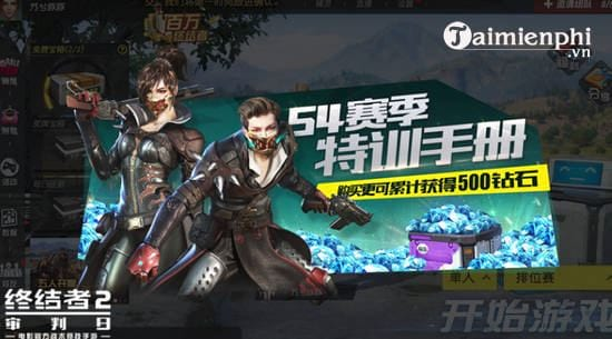 ban cap nhat rules of survival 10 10 them sung moi dsr 1 2