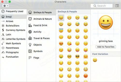 cach go cac ky tu co dau emoji bieu tuong tren mac 2