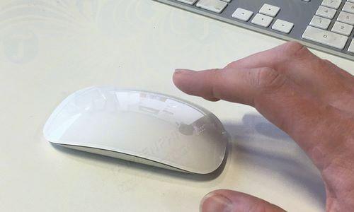 cach sua loi chuot magic mouse tren may tinh mac 2