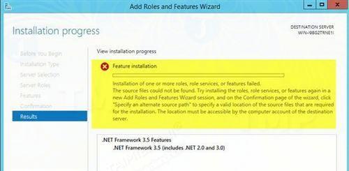 cai dat net framework 3 5 tren windows server 2012 r2 2