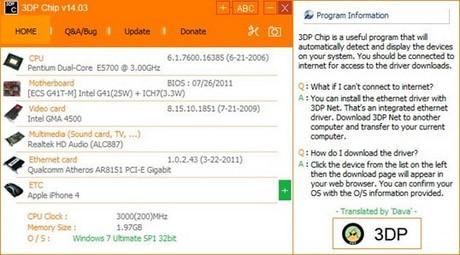 download 3DP Chip