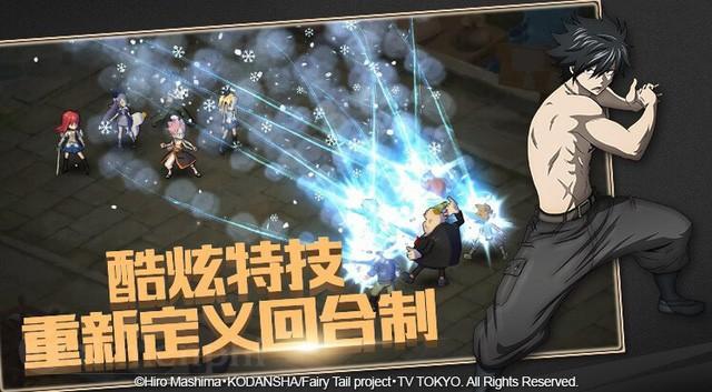 fairy tail game dang duoc tencent phat trien dua tren series truyen tranh noi tieng 2