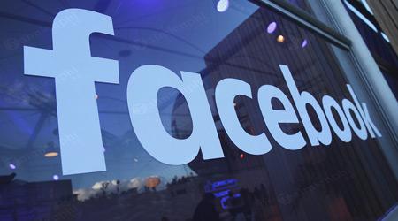file host vao facebook thang 02 2018 truy cap vao facebook 2