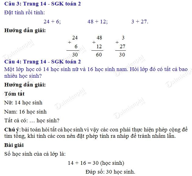 giai toan 2 trang 14 sgk luyen tap 2