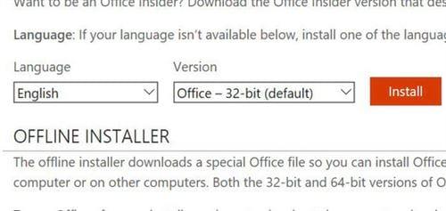 Hướng dẫn tải bộ cài Office 365 Offline chính chủ từ Microsoft