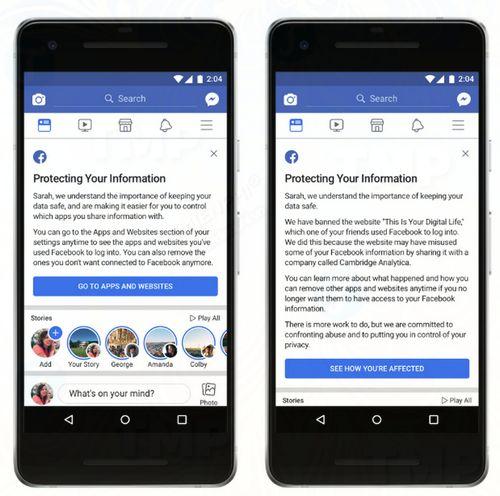 kiem tra facebook cua ban co bi ro ri du lieu trong vu cambridge analytica 2