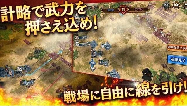 kingdom ran game di dong duoc san xuat boi chinh ban tay cua doi ngu monster strike 2