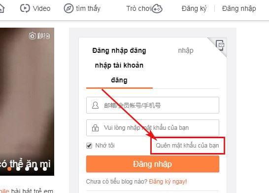 Quên mật khẩu Weibo lấy lại như thế nào? 1