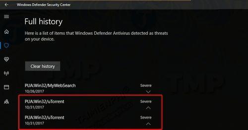 utorrent bi windows defender danh dau la phan mem doc hai 2