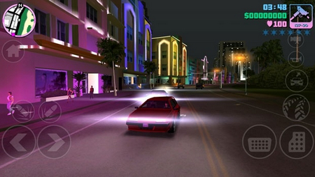 download gta vice city phien ban moi nhat