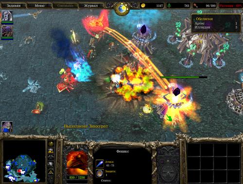 Tải Warcraft 3 Full Tiếng Việt - Trò chơi chiến tranh giữa những chủng tộc 4
