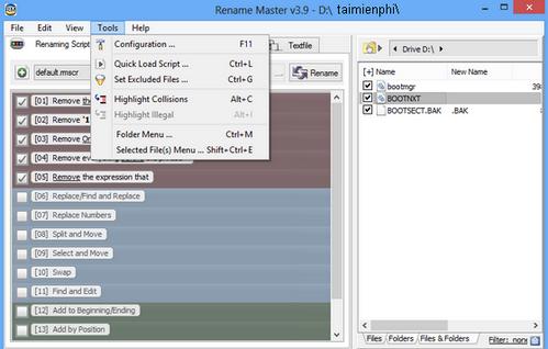 download rename master