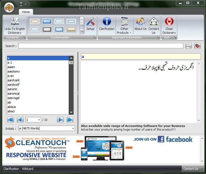 Cleantouch Urdu Dictionary