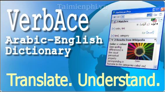 VerAce Pro Arabic English Dictionary